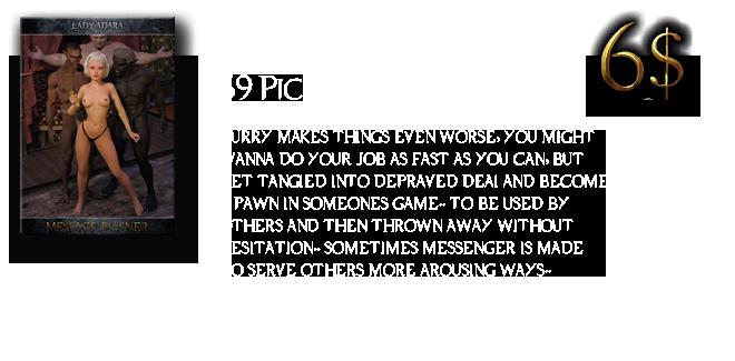 660 messagerunner