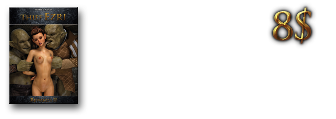660 rewards2